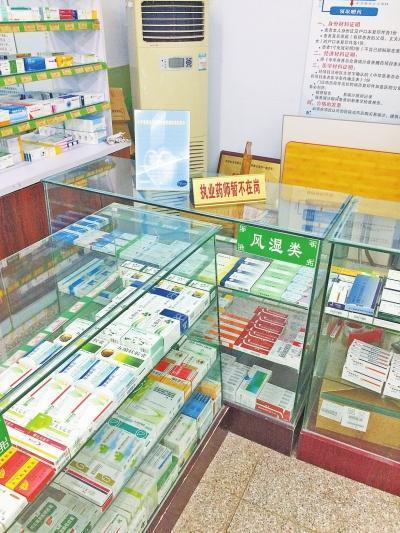 记者暗访郑州药店:执业药师不在岗药店仍售处方药