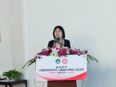 精准帮扶中国贫困烧烫伤儿童身心康复公益项目座谈会召开