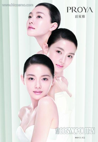 净 透 亮 白 妮维雅打造肌肤如钻的4C美白标准