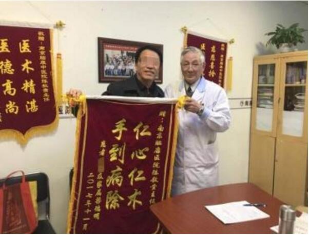 南京脑康中医院怎么样?以病人为中心  提高医疗质量